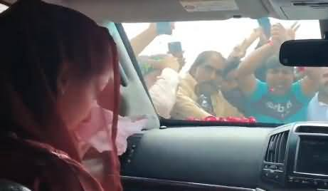 Maryam Nawaz Crying in Car After Meeting Her Father Nawaz Sharif in Jail