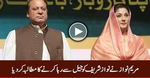Maryam Nawaz Demands Govt To Release Her Father Nawaz Sharif