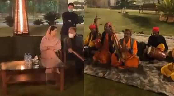 Maryam Nawaz Enjoying Music Party (On The Night of Bahawalpur Jalsa) Video Going Viral on Social Media