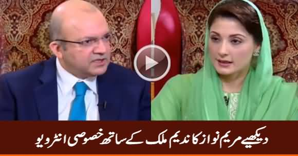 Maryam Nawaz Exclusive Interview With Nadeem Malik