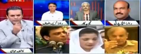 Maryam Nawaz Has Overtaken As Political Heir of Sharif Family - Nadeem Afzal Chan