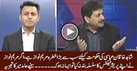 Maryam Nawaz Is Biggest Threat For Shahid Khaqan Abbasi's Govt - Hamid Mir