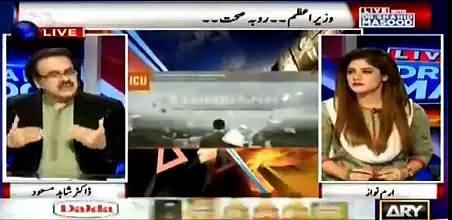 Maryam Nawaz Is the Main Reason Nawaz Sharif Will Not Resign - Dr Shahid Masood