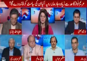 Report Card (Sharif Family Indicted By NAB Court) - 19th October 2017