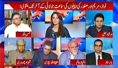 Maryam Nawaz Ka Beta Junaid Safdar Pakistan is Leye Aya Hai Ta Kay London Main Kisi Bari Karwai Se Bach Sakhay - Hassan Nisar
