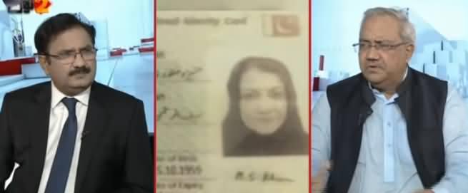 Maryam Nawaz Ke Baite Junaid Safdar Ki Mangani Kis Se Hui - Sunye Ch. Ghulam Hussain Se