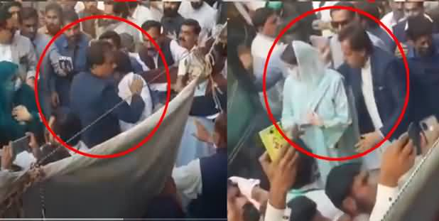 Maryam Nawaz Ki Aamid Per Captain (R) Safdar Ke Apni Party Workers Ko Dhakkey