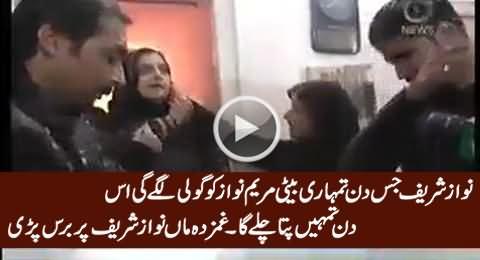 Maryam Nawaz Ko Goli Lage Tu Tumhein Pata Chale - A Mother Bashing Nawaz Sharif