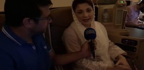 Maryam Nawaz Last Interview Before Got Arrested in Pakistan...