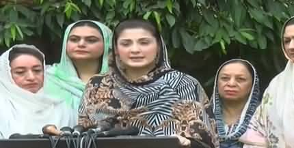 Maryam Nawaz Media Talk in Lahore - 19th June 2019