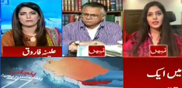 Maryam Nawaz Ne Bohat Sharamnaak Harkat Ki - Reema Omer's Views on Maryam's Statement