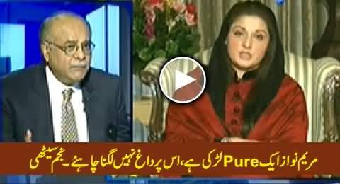 Maryam Nawaz Pure Larki Hai, Us Par Daagh Nahi Lagna Chahiye - Najam Sethi