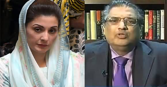 Maryam Nawaz Reacts on Sohail Warraich's Comment Against Her