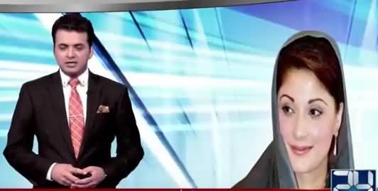 Maryam Nawaz Rejects Shahbaz Sharif's Narrative in Her Tweet