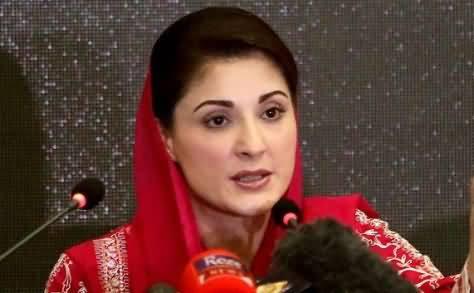 Maryam Nawaz Response on Shahid Khaqan Abbasi's Arrest