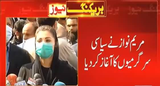 Maryam Nawaz Resumes Political Activities, Unfolds Her Plan Against Govt
