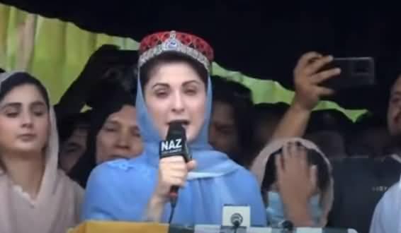 Maryam Nawaz's Aggressive Speech In Abbaspur - 19th July 2021