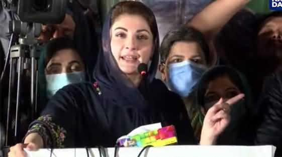 Maryam Nawaz's Aggressive Speech in Sialkot Jalsa - 24th July 2021