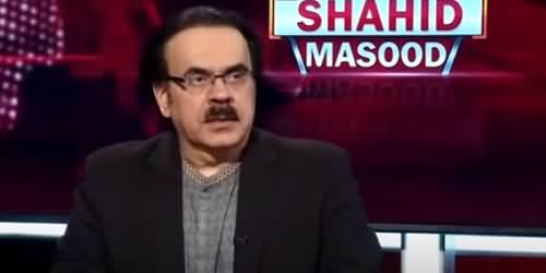 Maryam Nawaz's Aggressive Speech Went Without Response By Any of Govt's Official - Dr Shahid Masood