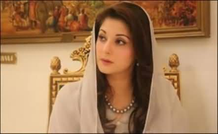 Maryam Nawaz's Daughter Marriage Fixed with Industrialist Ch. Munir's Son