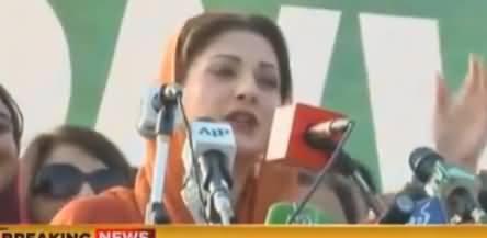 Maryam Nawaz's Speech at PMLN Social Media Convention - 16 February 2018
