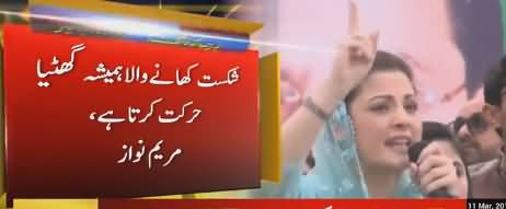 Maryam Nawaz's Speech in PMLN Social Media Convention Rawalpindi