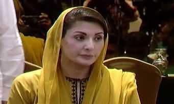 Maryam Nawaz's Tweet Regarding Sania Ashiq's Issue