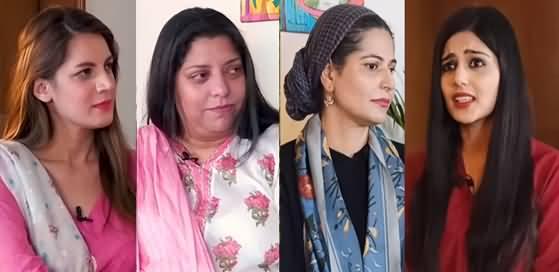 Maryam Nawaz Sharif Declares War on Shahbaz Sharif - Natasha, Benazir, Mehmal & Reema's Vlog