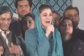 Maryam Nawaz Speech After PMLN Victory In NA-120 – 17th September 2017