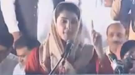 Maryam Nawaz Speech at Multan Jalsa - 11th May 2018