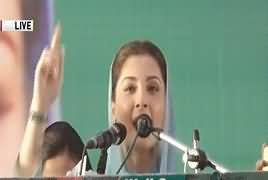 Maryam Nawaz Speech In Faisalabad Jalsa – 1st June 2018