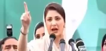 Maryam Nawaz Speech in Faisalabad Jalsa - 8th March 2018