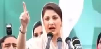 Maryam Nawaz Speech in Faisalabad Jalsa - 8th March 2018