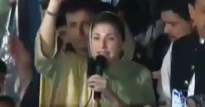 Maryam Nawaz Speech In Mandi Bahauddin Jalsa - 7th July 2019
