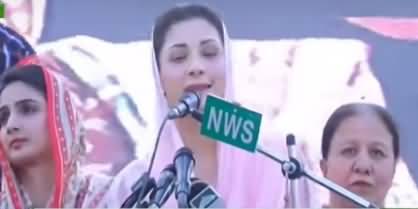 Maryam Nawaz Speech in Sangla Hill Jalsa - 18th March 2018