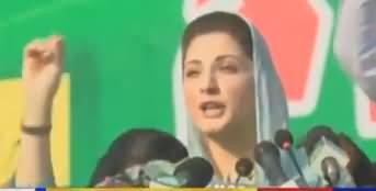 Maryam Nawaz Speech in Swat Jalsa - 1st April 2018