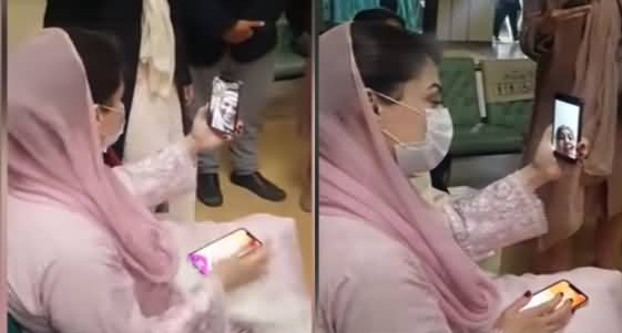 Maryam Nawaz Talks To A Fan on Video Call At Airport