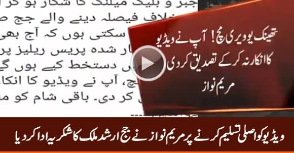 Maryam Nawaz Thanks Judge Arshad Malik For Accepting That Video Is Not Fake