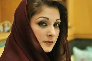 Maryam Nawaz Threatens Umar Cheema Through Twitter