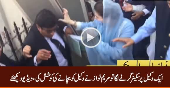 Maryam Nawaz Tried to Save A Lawyer From Being Injured