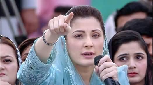Maryam Nawaz Tweet Against Imran Khan on LDA Operation Against Khokhar Palace