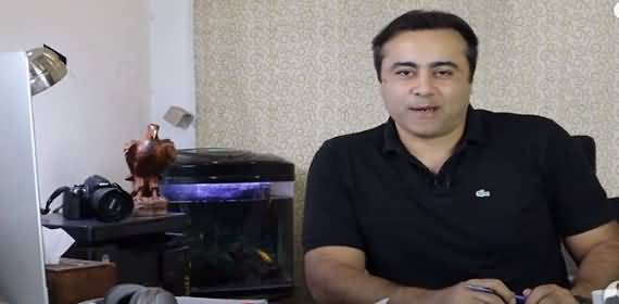 Maryam Nawaz Will Launch Sher Jawan Force To Counter Tiger Force Of Imran Khan - Comparison By Mansoor Ali Khan