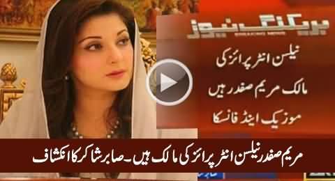 Maryam Safdar is Owner of Nelson Enterprises - Sabir Shakir Reveals Documents