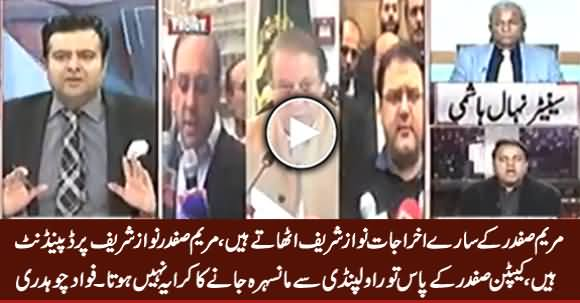 Maryam Safdar Totally Nawaz Sharif Per Dependent Hain - Fawad Chaudhry Analysis