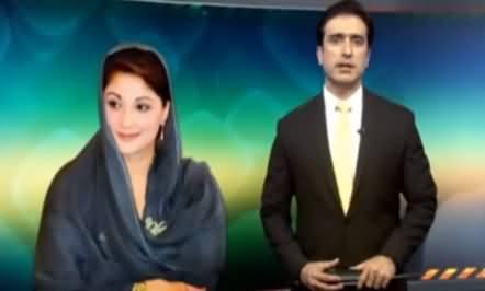 #MaryamLightChaliGai Trending on Top in Twitter, People Bashing PMLN on Load Shedding
