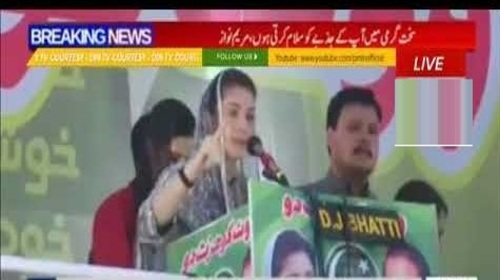 Maryum Nawaz and Nawaz Sharif full Speeches in Mandi Bahuadeen Convention-Great Atmosphere