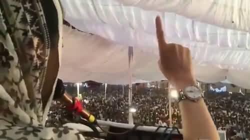 Maryum Nawaz speech in Mandi Bahudeen Convention telling the story of NAB