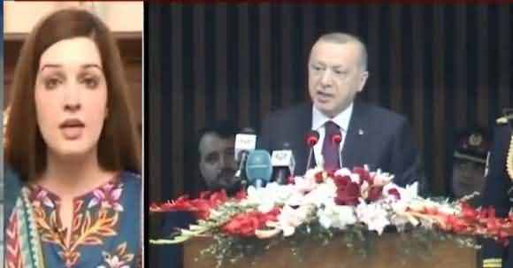 Mashal Malik Appreciates Turkish President Erdogan Statement About Kashmir