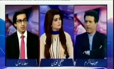 Masoom Zainab Ke Zikar Par Habib Akram Live Show Main Ro Parray