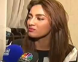 Mathira Views About Imran Khan - Pehle Naya KPK to Bana Lein, Nawaz Sharif Se Umeed Hai - Mathira